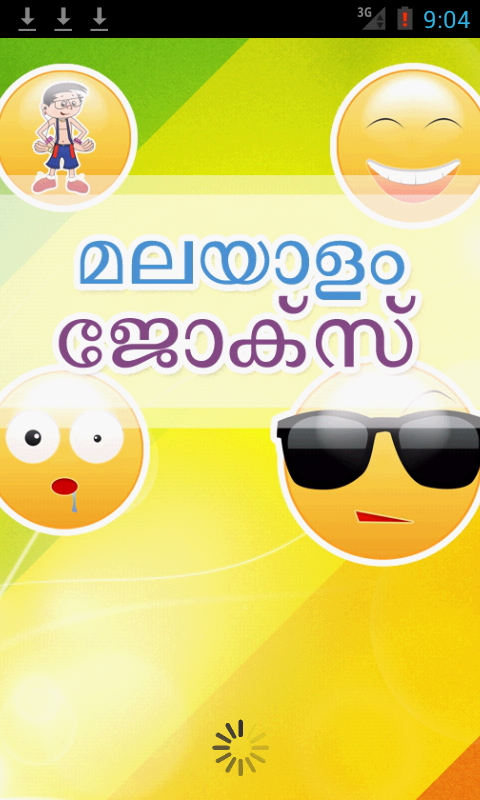 Malayalam Jokes- screenshot