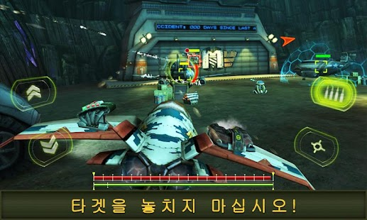 봄브쉘 - screenshot thumbnail
