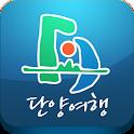 Danyang Travel icon