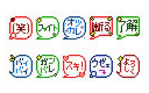 メール素材 - 記号ふきだし03(記号) - screenshot thumbnail
