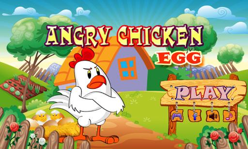 憤怒的雞蛋