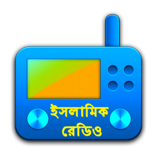 Bangla Islamaic Radio