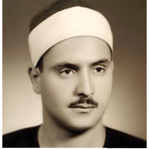 المنشاوي تجويد - القرآن الكريم