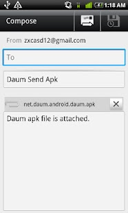 Apk Extractor - screenshot thumbnail