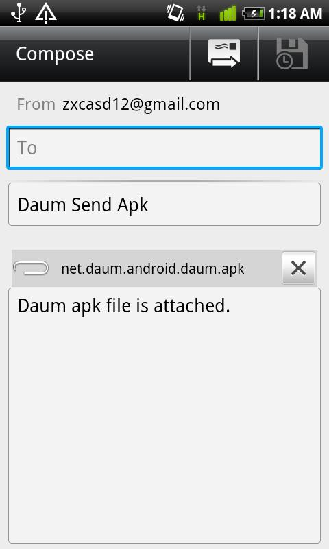 Apk Extractor - screenshot