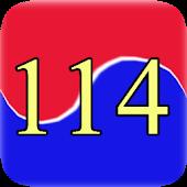 Korean114