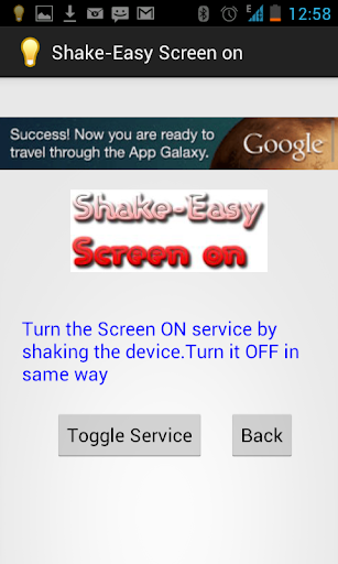 Shake-Easy Screen on