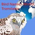 Bird Names World Translator icon
