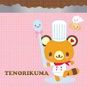 테노리쿠마 and 마카롱 라이브 배경화면 logo