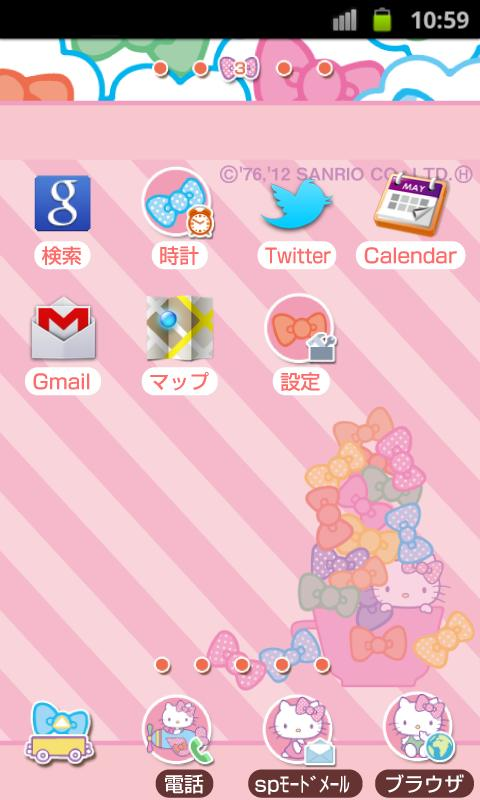 HELLO KITTY Theme77 - screenshot
