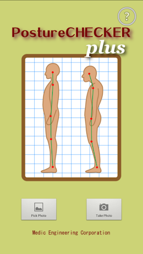 Posture CHECKER plus
