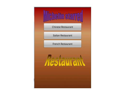 【免費個人化App】Restaurant-APP點子