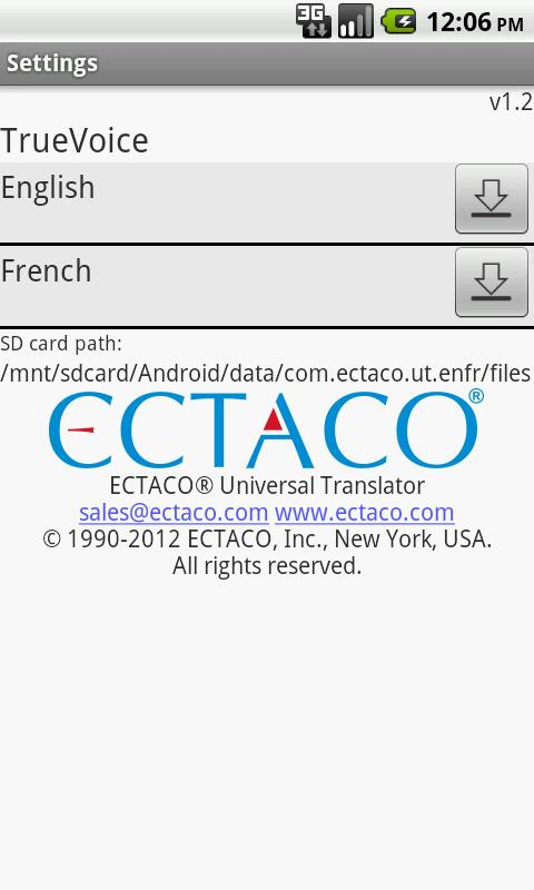English - French Translator- screenshot