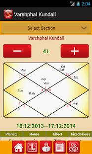 Lal Kitab Astro Free - screenshot thumbnail