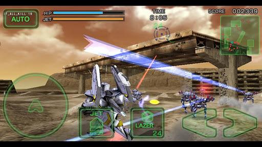 Destroy Gunners SPα screenshot