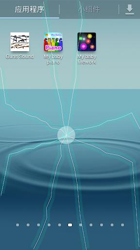 休閒必備免費app推薦|ショックスクリーン線上免付費app下載|3C達人阿輝的APP