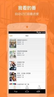 玩媒體與影片App|布丁动画-最良心的追番动漫App,动画的布卡免費|APP試玩