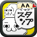 Sticker Maker =AA= 1.0.1 Apk