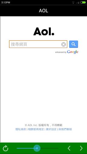 玩工具App|検索エンジンの統合(トライアル)免費|APP試玩