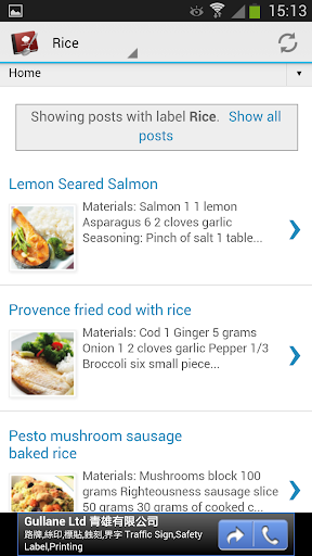 玩生活App|西式食譜 3000+免費|APP試玩