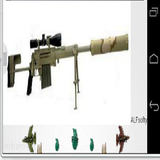娱乐の兵器 LOGO-記事Game