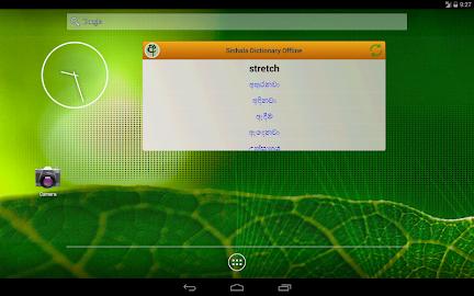 Sinhala Dictionary Offline Screenshot 32