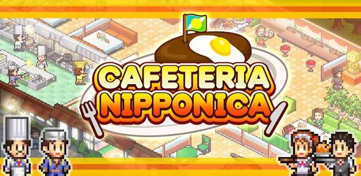 Cafeteria Nipponica apk
