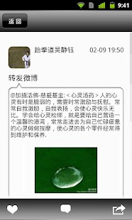吴静钰 - screenshot thumbnail
