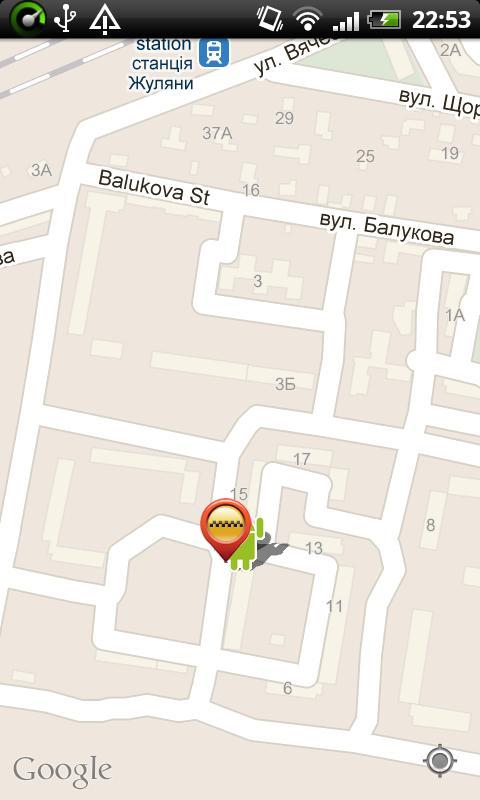 TaxiGet- screenshot