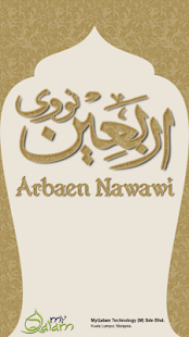 Arbaen Nawawi Arabic & English- screenshot thumbnail