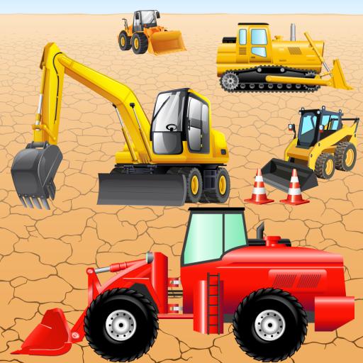 車輛和挖掘機的孩子:工程車 ! 教育 App LOGO-硬是要APP