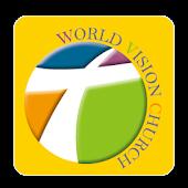 분당 세계비전교회