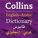 Collins Gem Arabic_Dictionary icon