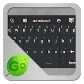 Go Keyboard HTC Sense 5 Theme