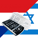 Dutch Hebrew Dictionary icon