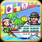 World Cruise Story icon