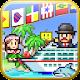 World Cruise Story v1.1.4