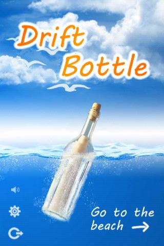 Drift Bottle- screenshot