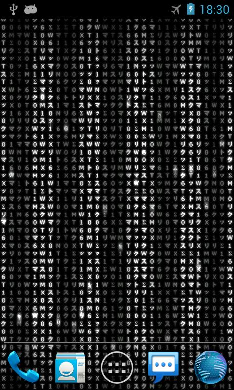 Digital Matrix Live Wallpaper- screenshot