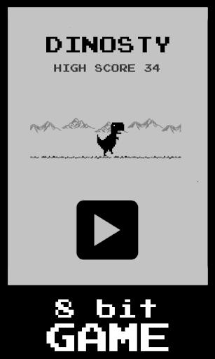 Cute Dino Run