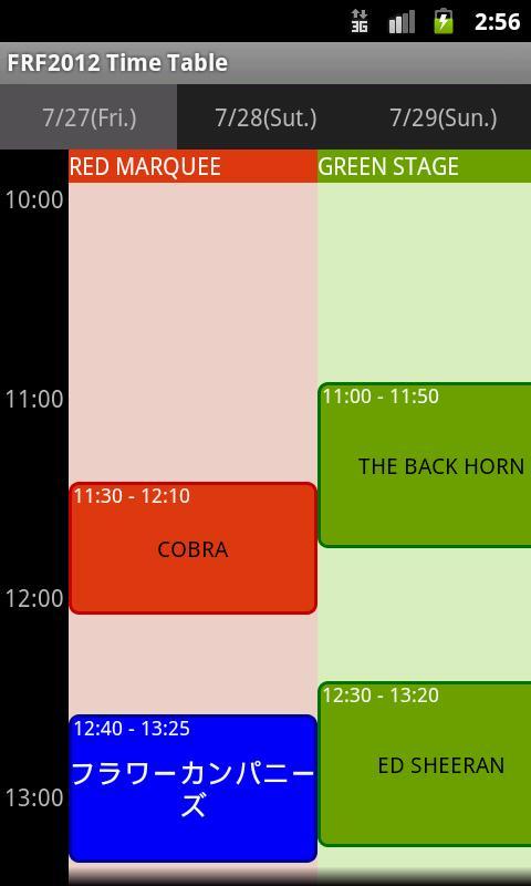 FUJI ROCK FESTIVAL '12 タイムテーブル- screenshot