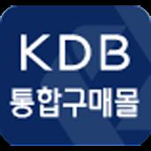 KDB생명 통합구매몰