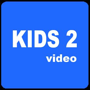 꾸러기 키즈 -유아 동영상 媒體與影片 App LOGO-硬是要APP
