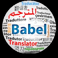 Babel Dictionary & Translator 16.2