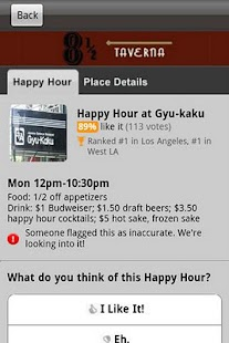 Happy Hours - screenshot thumbnail