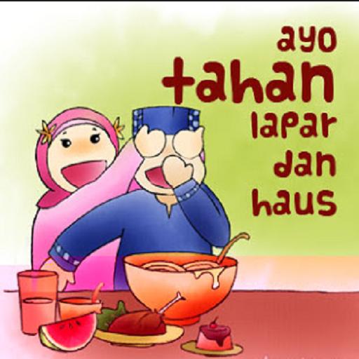 Keutamaan Puasa Ramadan