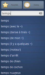 French Italian Dictionary Free