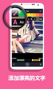 【免費媒體與影片App】視頻秀 - 視頻編輯製作神器-APP點子