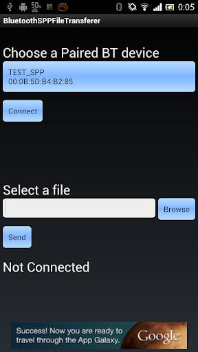 Bluetooth SPP ファイル転送