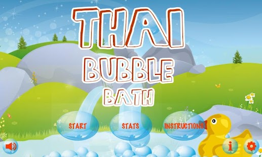Thai Bubble Bath Free